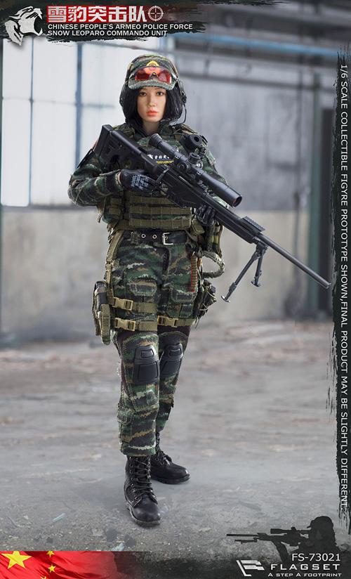 1//6 Scale Flagset Action Figures PLA Female Pilot QSZ92 Pistol w// Holster