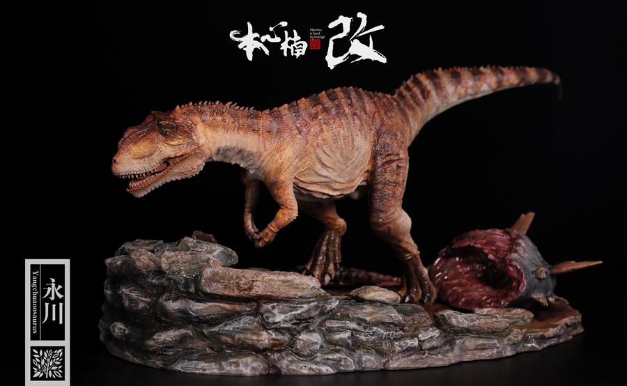Nanmu - GK0021 - Dino Soul Series: Yangchuanosaurus ...